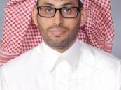 """دعوة للعمل على سعودة مهنة """"العلاج الطبيعي"""" في جميع القطاعات"""