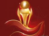 كأس ولي العهد: الفيحاء والشباب يستضيفان التعاون والباطن