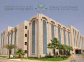 الخدمة المدنية تدعو الخريجين والخريجات الجامعيين للتقدم على (8666) وظيفة تعليمية