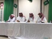 """تزكية """"الدوسري"""" لرئاسة مجلس إدارة نادي الروضة لـ4 سنوات قادمة"""
