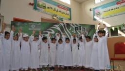 """ابتدائية """"هشام بن عمار"""" بالمراح تستقبل طلابها بحفل مميز"""