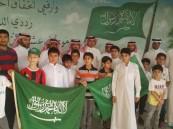 """ابتدائية """"الحسن بن علي"""" تحتفي بطلابها و بفرحة الوطن"""