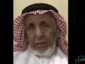 شاهد .. شيخ قبائل آل مرة لتميم قطر: جنسيتي سترجع غصبًا ولولا قيادة المملكة لرأيت تصرفًا آخر