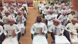 """استقبال الطلاب الجدد بثانوية """"الشيخ محمد بن الوهاب"""""""