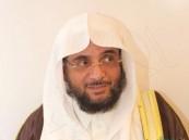 """غاب الهناء… في رثاء الشيخ """"عبدالله بن عبدالرحمن الشعيبي"""""""