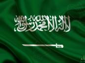 في #السعودية… القبض على مجموعة اشخاص يعملون مع جهات خارجية ضد أمن الوطن