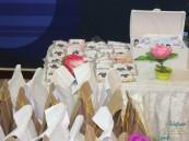 برنامج بسمة مسك في جمعية فتاة الاحساء