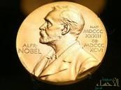"""""""عريضة دولية"""" تطالب بسحب جائزة """"نوبل"""" من زعيمة ميانمار"""