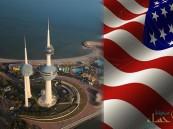 """رسميًا.. إعلان قيمة """"الاستثمارات الكويتية"""" في أمريكا"""