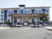 بالصورة.. مدير مستشفى يُكرّم نفسه بشهادة تقدير