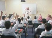 """في اليوم الأول لدوام المعلمين.. رفض بالإجماع لحصة النشاط و92% يصوتون بـ""""لا"""" على قرار الوزير"""