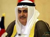وزير خارجية البحرين: لغة قطر لا توحي بأي رغبة في حل الأزمة