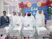 """بالصور .. في أول أيام العيد ولادة 13 طفل و """"صحة الأحساء"""" تُعايد مرضى مستشفى الولادة والأطفال"""