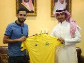 """رسميا: #النصر يوقع مع """"عبدالله الاسطاء"""" لموسمين"""