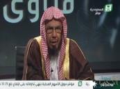 """""""المطلق"""" يدعو لعدم التصدق على المتسولين بالمساجد: حتى لا تكون بيوت الله معرضاً للعاهات !"""