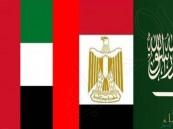 بيان للدول الداعية لمكافحة الإرهاب يندد بمزاعم وزير خارجية قطر أمام مجلس حقوق الإنسان