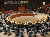 """المملكة تطرح قراراً بالأمم المتحدة لإدانة انتهاك حقوق """"الروهينجا"""""""