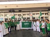 """بالصور .. ابتدائية """"ابن مشرف"""" تحتفل باليوم الوطني الـ87"""