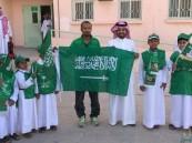 طلاب مدرسة شجعة يحتفون باليوم الوطني