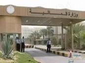 """وزارة المالية توافق على إنشاء """"حساب بنكي"""" لكل مدرسة"""