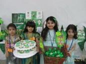 رياض القارة تحتفل بالعيد الوطني الــ87