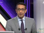 """بعد 3 سنوات قضاها في القناة.. شاهد: خالد مدخلي يغادر """"العربية"""""""