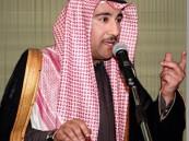 """""""الوحيمد"""" يحاضر في الشارقة عن التجديد في """"الشعر السعودي"""""""