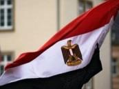 "مصر تعلن تضامنها مع ""قرارات البحرين"" ضد قطر"