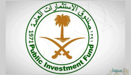 إنشاء شركة سعودية لتحويل المخلفات إلى طاقة