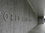 البنك الدولي يرفع سقف توقعاته خليجيًا.. وقطر في آخر القائمة