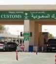 الجمارك : تخفيف الإجراءات الاحترازية على حركة الشاحنات بالمنافذ البرية
