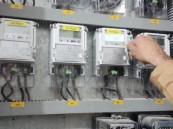 الكهرباء… تُحذر من الاحتيال بأجهزة تقلل الفواتير