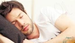 دراسة تحذر الرجال من النوم لمدة طويلة