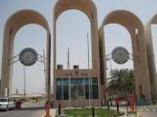 جامعة الملك فيصل تواصل تنفيذ 112 فعالية لتعزيز الفكر الآمن بمفهومه الشامل