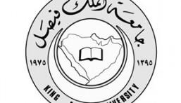 """كلية """"التربية"""" بجامعة الملك فيصل … تُعيد هيكلتها """"التعليمية"""""""