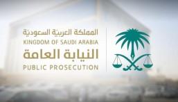 النيابة العامة: عقوبة عرض الرشوة ١٠ سنوات حتى لو رفضها الآخر