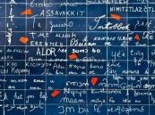 العربية من بين أكثر 10 لغات انتشاراً بالعالم