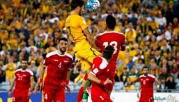 أستراليا تقضي على حلم سورية بالتأهل إلى مونديال روسيا
