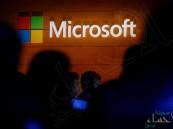 مايكروسوفت تعلن نهاية نظام ويندوز فون