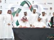 السعودية والإمارات تتجهان لإنشاء سوق طيران مشتركة