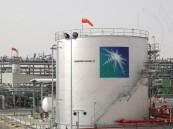 مصادر: أرامكو السعودية تُجري محادثات لبيع حصة لمستثمر صيني