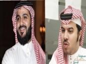 تركي آل الشيخ يوجه بإنهاء تكليف إدارة نادي الاتحاد.. وتكليف حمد الصنيع حتى نهاية الموسم
