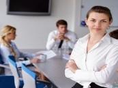 دراسة: النساء في المناصب القيادية أصعب في التعامل