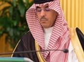 الإعلان عن تأسيس مكتب إعلامي سعودي في موسكو