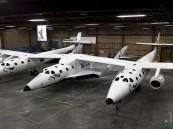 السياحة الفضائية تنطلق بعد عامين فقط!