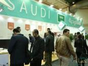 السبت المقبل: شركات سعودية تشارك في معرض بغداد الدولي