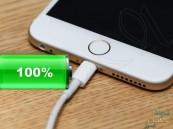 بطارية جديدة تشحن هاتفك المحمول في ٥ دقائق فقط!