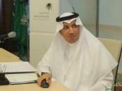 """إطلاق """"5"""" برامج جديدة من أجل دعم السعوديين والسعوديات بسوق العمل"""