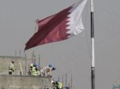 أزمة قطر الاقتصادية تتفاقم: الدوحة مجبرة على التخلي عن مزيد من الأصول