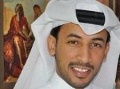 قطر تسحب الجنسية من الشاعر محمد بن فطيس وانتفاضة في تويتر تضامنا معه